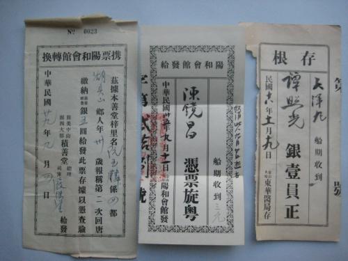 Chnxn2009052607