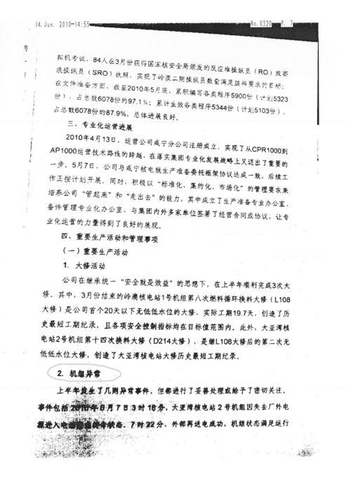Dayabay_page1