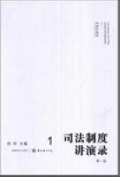 2009531102142