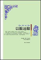 2009531102215