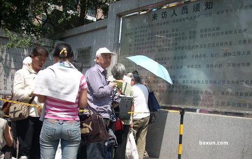 200806171539china2