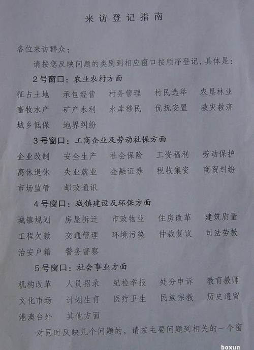 200806171539china7