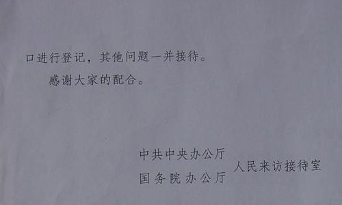 200806171539china8