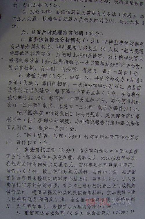 201002190130china4