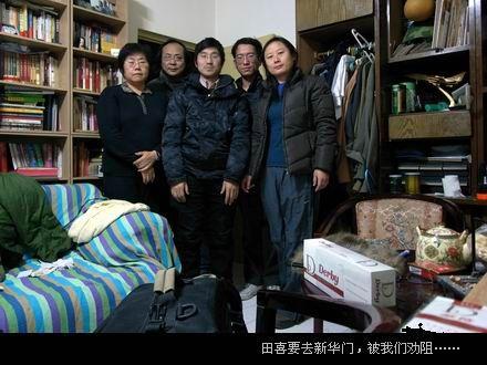 201005232125china1