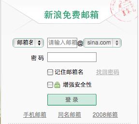 Sina_https