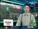 Media_httpi3ku6imgcom_jpvve
