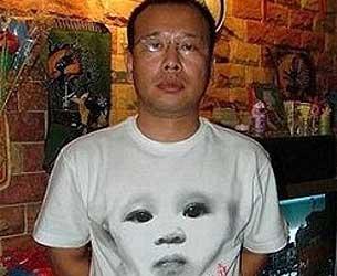 Zhaolianhai305