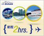 Ba_s_flv_110704_airbusan