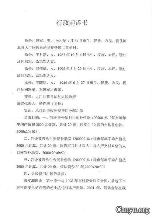 201111190454china1