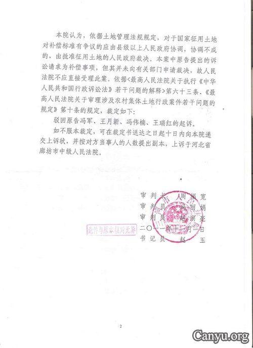 201111190454china4