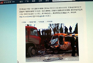 Weibo_nanfang_schoolbus1_20111