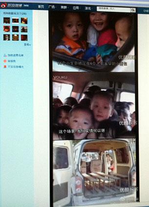 Weibo_nanfang_schoolbus2_20111