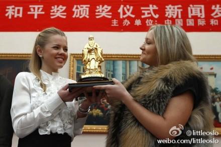 Confucius-prize-putin-1