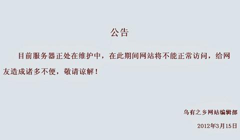 Wuyouzhixiang_480